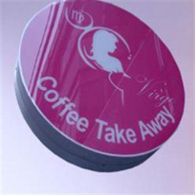 Virgo Cafe Take Away