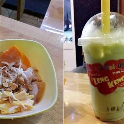 Leng Keng – Kem Cuộn & Trà Sữa
